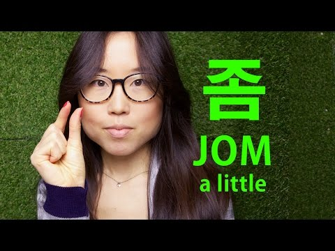 How to say A LITTLE in Korean (KWOW #203)