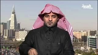 #السعودية جدل متصاعد بين وزارة العدل وهيئة مكافحة الفساد