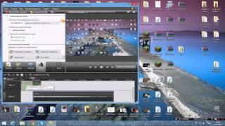 Camtasia Studio [Туториал] - Обработка видео(Отличная партнёрская программа для вашего канала! - http://vk.cc/1HfDVH Есть вопрос? Открой описание, там всё есть..., 2013-10-16T06:00:01.000Z)