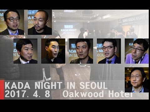 [TV Dailycar] KADA NIGHT IN SEOUL..Automotive Designers say...