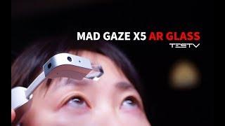 """《值不值得买》第276期:超低价格买""""Google眼镜"""" MAD GAZE X5"""