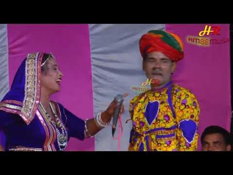 Solid Body Song | Kanchan Sapera Song | Panya Sepat Comedy | Radhika Rangili Dance | Rajasthani Song
