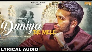 Duniya De Mele (Lyrical Audio) | Aashish Bansi | Punjabi Lyrical Audio 2017 | White Hill Music