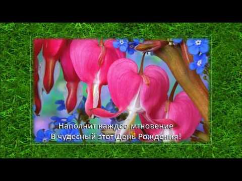 Доброе утро - Картинки анимационные скачать - gif-