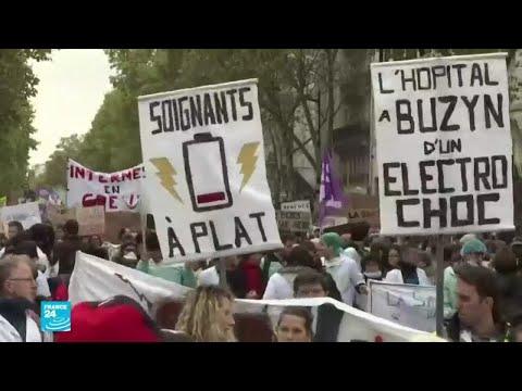 فرنسا: عشرات الآلاف من العاملين في قطاع الصحة يتظاهرون في باريس  - 13:00-2019 / 11 / 15