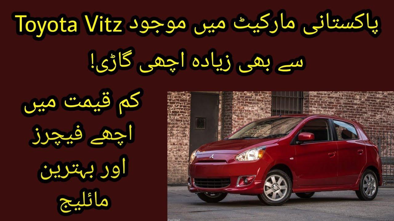 Mitsubishi Mirage G4 Gt Cvt 2019 Price In Pakistan Features And Specs Ccarprice Pak