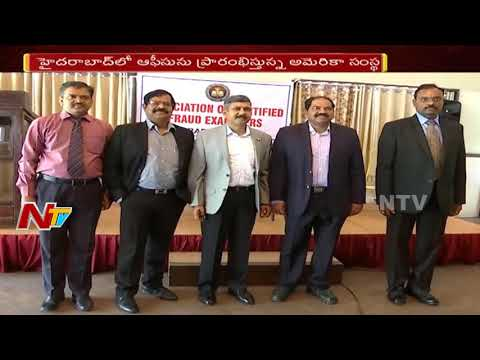 Association of Certified Fraud Examiners Company Now in Hyderabad || CA Sarath Kumar as President