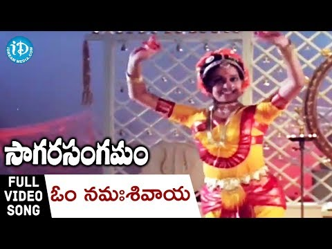 Om Namasivaaya Song - Sagara Sangamam Movie Songs - Kamal Haasan - Jayaprada - S P Sailaja
