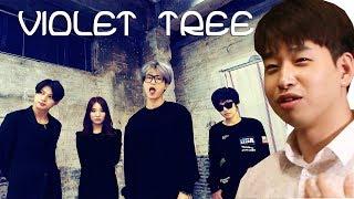 Корейская группа, которой нравится Россия. Violet Tree With Korean Guys