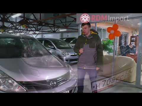Пять слабых мест Nissan Tiida (опыт РДМ-Импорт)