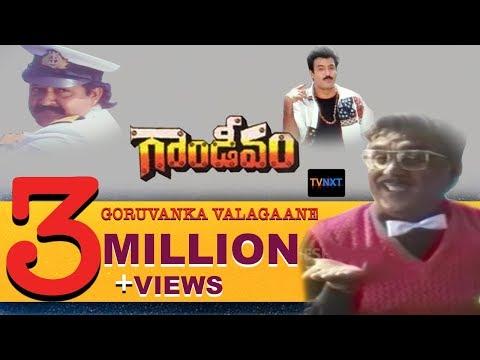 Gandeevam Movie Songs    Goruvanka Valagaane    ANR    Bala Krishna    Roja