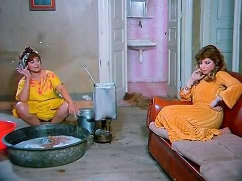 فيلم امرأة من نار
