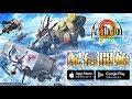 【本日配信】アークザラッドR 面白い携帯スマホゲームアプリ