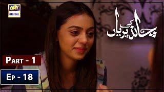 Chand Ki Pariyan Episode 18 - Part 1 - 19th February 2019 - ARY Digital Drama