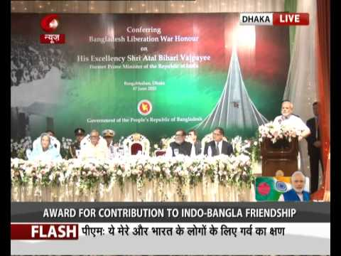 PM receives award of Liberation War Honour of behalf of former PM A. B. Vajpayee