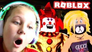 HIDING FROM CREEPY CLOWN AGAIN!! OMG!! Roblox Clown Game Part 2 - Ruby Rube