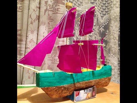 Смотреть онлайн Мусорное -искусство  КАК сделать сказочный корабль своими руками