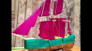 Мусорное -искусство : КАК сделать сказочный корабль своими руками