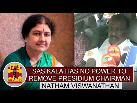 Sasikala has no power to remove Madhusoodhanan - Natham Viswanathan, Ex.Minister | Thanthi TV