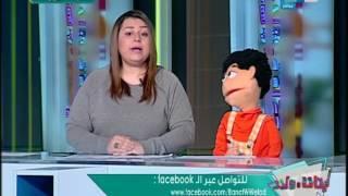 لو عايز تعرف قمة التحدي ..اسمع من ماما سلمي قصة كفاح عميد الادب العربي