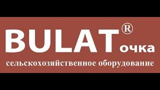 BULATochka.prom.ua Прицеп для мотоблока (самосвал) с универсальной ступицей