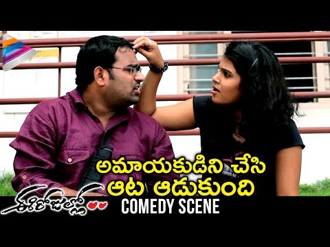 Girl Warns an Innocent Boy | Ee Rojullo Telugu Movie | Sree | Reshma | Maruthi | Telugu Filmnagar