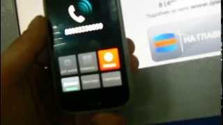 видео Что делать если не приходят деньги на телефон *терминал*
