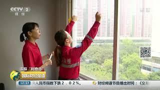"""[国际财经报道]追踪""""利奇马"""" 广东:网上防台风商品热销  CCTV财经"""