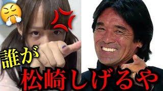 【サブチャンネル】 →https://m.youtube.com/channel/UCMtTtZY5aYLDml_5...
