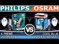 Philips Xtreme Vision Gen2 vs Osram Cool Blue Intense | D3S Xenon Brenner Vergleichstest