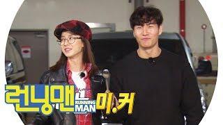 '미래커플♡' 김종국·송지효, 여보세요팀 결성! 《Running Man》런닝맨 EP445