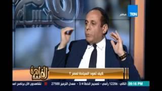 مساء القاهرة | كيف تعود السياحة إلى مصر -12 مارس