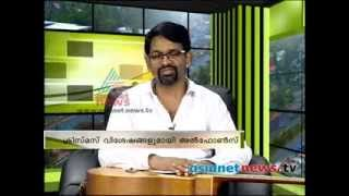 Interview : Alphons Joseph( Music director cum singer ) and wife Rejani Alphons in Varthaprabhatham