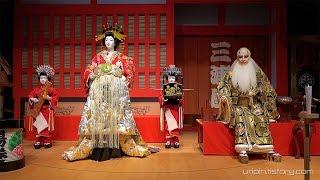 Edo-Tokyo Museum, 江戶東京博物館