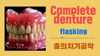 complete denture-flasking