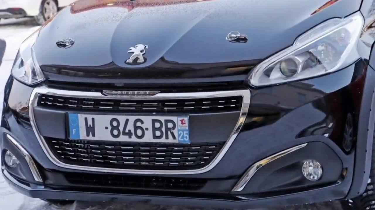 2018 All New Peugeot 208 Spy Shots