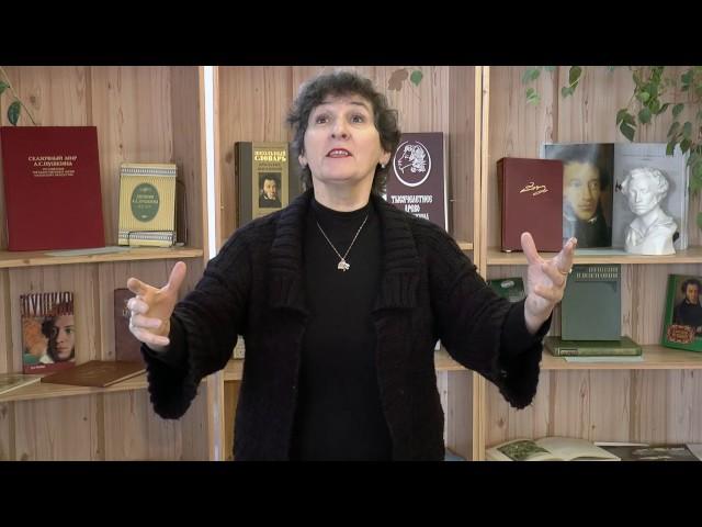 Изображение предпросмотра прочтения – ОльгаШишкина читает произведение «Пророк» А.С.Пушкина