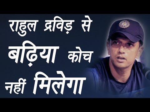 Champions Trophy 2017: Rahul Dravid best candidates to coach India; Ricky Ponting | वनइंडिया हिंदी