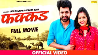 Fakkad | फक्कड़ | Uttar Kumar, Priyanshi || Hindi Full Movies