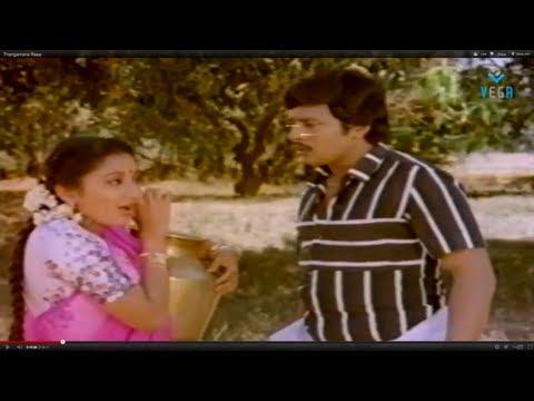 Thangamana Rasa Tamil Full Movie