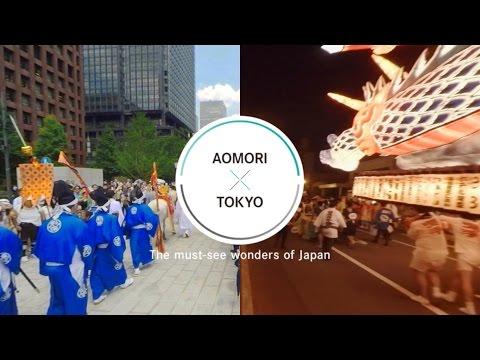 360° TOHOKUxTOKYO - festivals / AOMORI