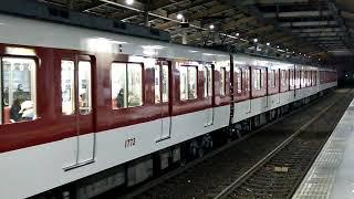 近鉄1620系VG23編成大阪上本町行き普通 近鉄八尾駅発車