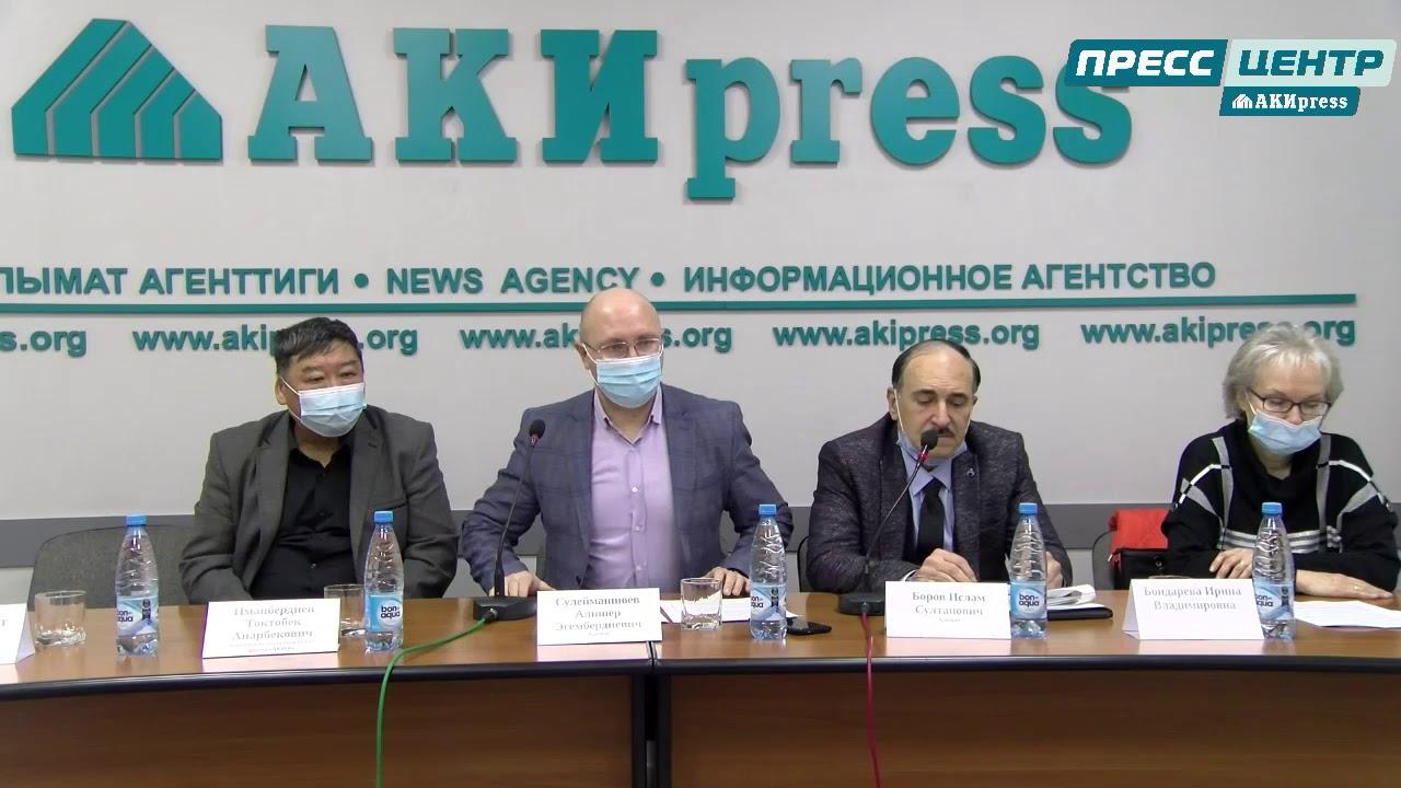 Бизнес поддерживает Указ Президента КР о защите собственности и инвестиций