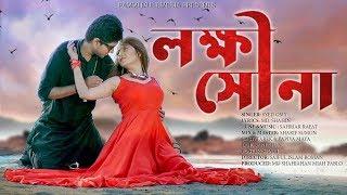 Lokkhi Shona Syed Omy Mp3 Song Download