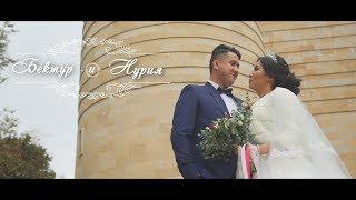 Бектур и Нурия (Свадьба невесты 20 октября 2017)