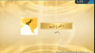 What is the purpose of Jamaat Ahmadiyya-persented by khalid Qadiani.flv