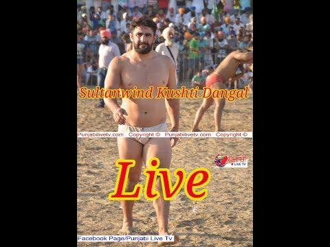 Sultanwind (Amritsar) Kushti Dangal Live 12.10.2017