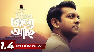 Bhalo Achi Tahsan Mp3 Song Download