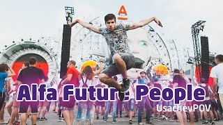 Руслан Усачев на Alfa Future People [UsachevPOV]