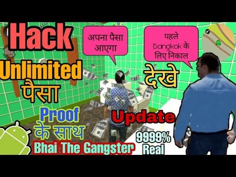 Bhai The Gangster || Super Unlimited Money Mod || Money Trick On Bhai The Gangster || New Update